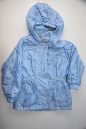 Детско двулицево яке