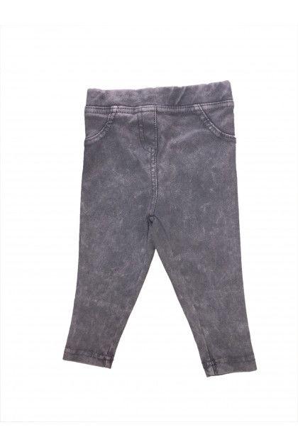 Панталон еластичен PRIMARK