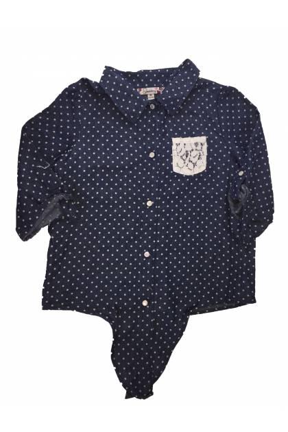 Риза Speeckless
