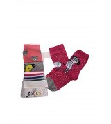 Комплект чорапи George