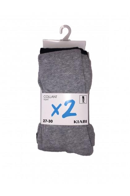 Комплект чорапогащници KIABI