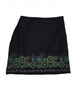 Skirt Axcess