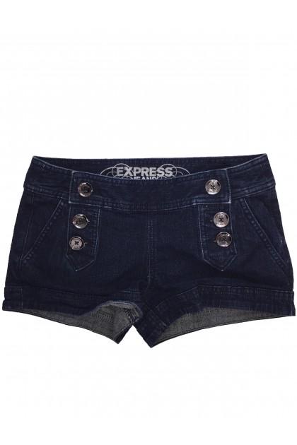 Къси Панталонки Express